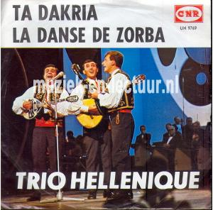 Ta dakria - La dance de Zorba