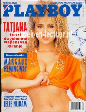 Playboy tatjana šimić Top 7