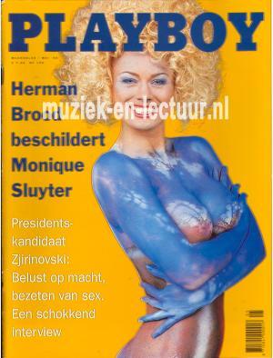 Playboy 1995 nr. 05