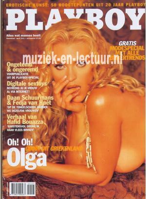 Playboy 2003 nr. 04