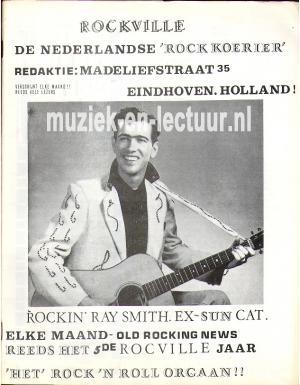Rockville International 1969 december