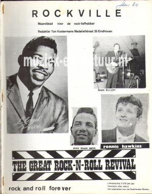 Rockville International 1969 juni