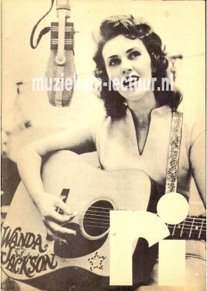Rockville International 1974 jun/july