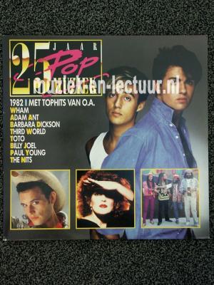25 jaar Popmuziek 1982