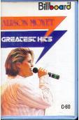 Alison Moyet greatest hits