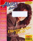 AVRO bode 1996, nr.21