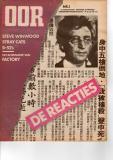 Muziekkrant Oor 1981 nr. 01