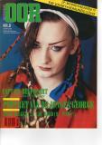 Muziekkrant Oor 1983 nr. 08