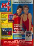 Hitkrant 1990 nr. 42