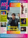 Hitkrant 1991 nr. 17