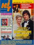 Hitkrant 1991 nr. 36
