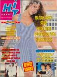 Hitkrant 1992 nr. 33