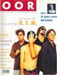 Oor 1992 nr. 22