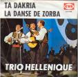 Dans van Zorba (sirtaki) - Ta dakria