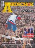 Aardschok 1995 nr. 07