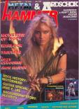 Metal Hammer & Aardschok 1986 nr. 10