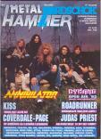 Metal Hammer & Aardschok 1993 nr. 05