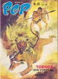 Pep 1965 nr. 40