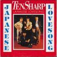 Japanese lovesong - Goin' on