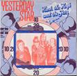 Yesterday star - Only one promise